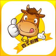 百牛招聘兼职appv1.0.0