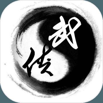 江湖�q星月�髌孀钚掳�v1.0