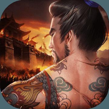 乱世三国六龙之战手游v1.1.1
