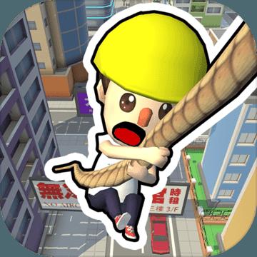 �u�[城市Swing City手游v1.0