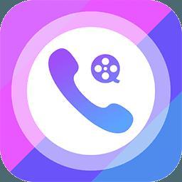 虚拟来电秀手机版v5.0