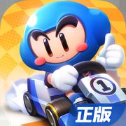 腾讯跑跑卡丁车官方竞速版手游苹果版v1.0.5