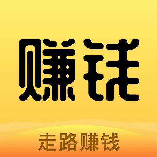走走赚安卓版appv1.1.2