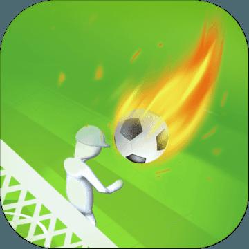 全民足球射击大作战安卓版v1.0