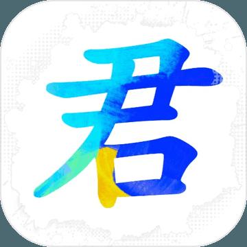 君主传手游安卓版v1.0