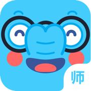 教师盒子app苹果版v4.0.26
