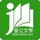 晋江文学城appv5.1.7.1