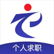 中国中原人才网个人版v1.0