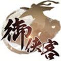 御侠客M安卓版v1.0