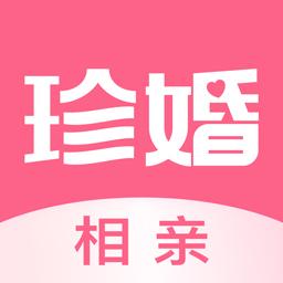 美女珍婚相亲软件v3.0.15.1
