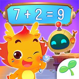 小伴龙学口算游戏v1.7.0