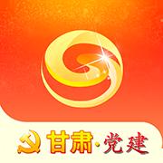 甘肃党建信息平台v1.7.8