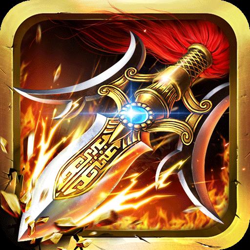 武神三国志最新版v1.0