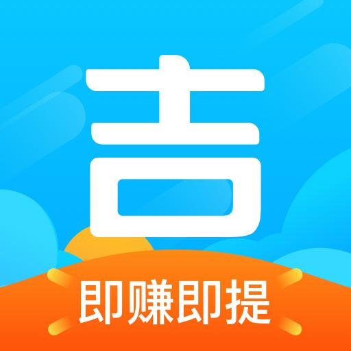 吉天��appv3.5.2