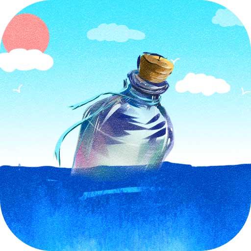 超级漂流瓶appv1.0