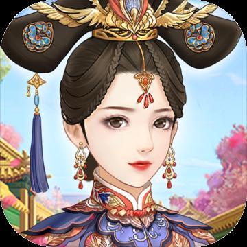 爱江山更爱美人手游v1.0.5