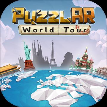 PuzzlAR最新版v1.0