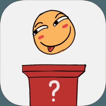 前男友是什么垃圾安卓版v1.0.3