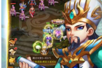 三国少侠传苹果版下载