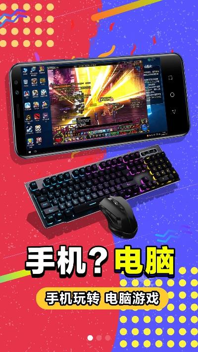 DNF云��Xapp
