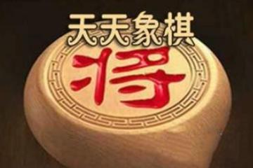 天天象棋72关残局怎么通关