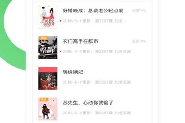 全本免费热门小说app