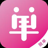 脱单助手恋爱话术appv1.0.0