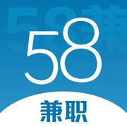 58兼职招聘v8.24.6