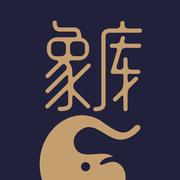 象库苹果版v1.1.0