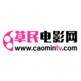 草民影音坊最新视频appv1.0
