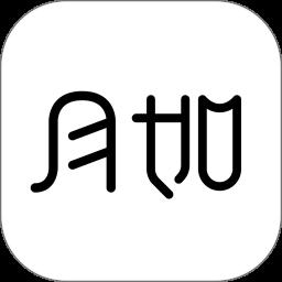 月如绘本馆安卓版v2.1.1