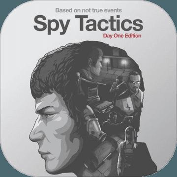间谍战术手游版下载v1.0