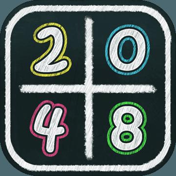 粉笔2048安卓版v1.0