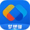 梦想借appv1.0
