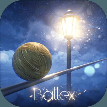 Ballex最新版v1.1