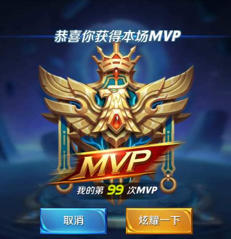 王者荣耀无敌挂免root不封号版appv1.0