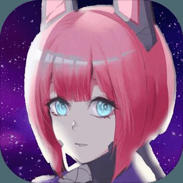 末日女姬�w�C�鹋�最新版v1.0