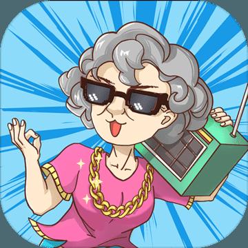 广场舞是一定要跳的游戏v1.0.2