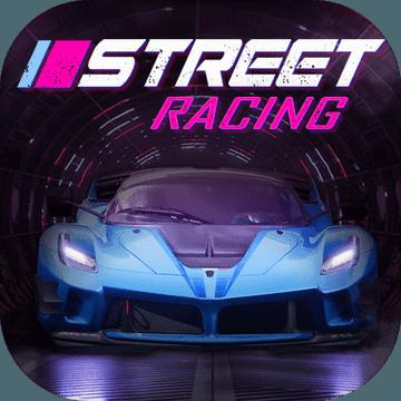 街头赛车HD版下载v1.0.0
