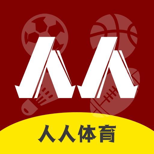 人人体育appv1.0