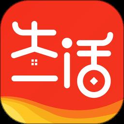 生活方式安卓版v1.0
