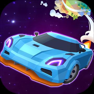 极速飞车最新版v1.0.0