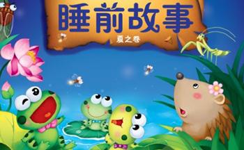 儿童讲故事软件