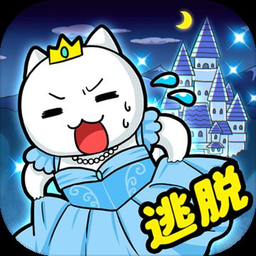 大白猫逃脱喵德瑞拉最新版v1.4.1