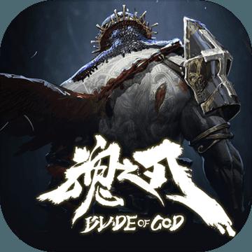魂之刃巨龙城堡苹果版v6.1.3