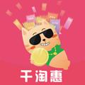 千淘惠appv1.0