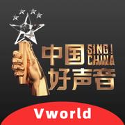 中国好声音vworldK歌appv0.2.0