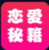 ta的情话助手安卓版v1.0.6