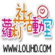 �}莉社活�邮�app下�dv1.0