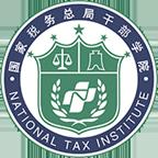 中国税务网络大学app安卓版v1.1.5
